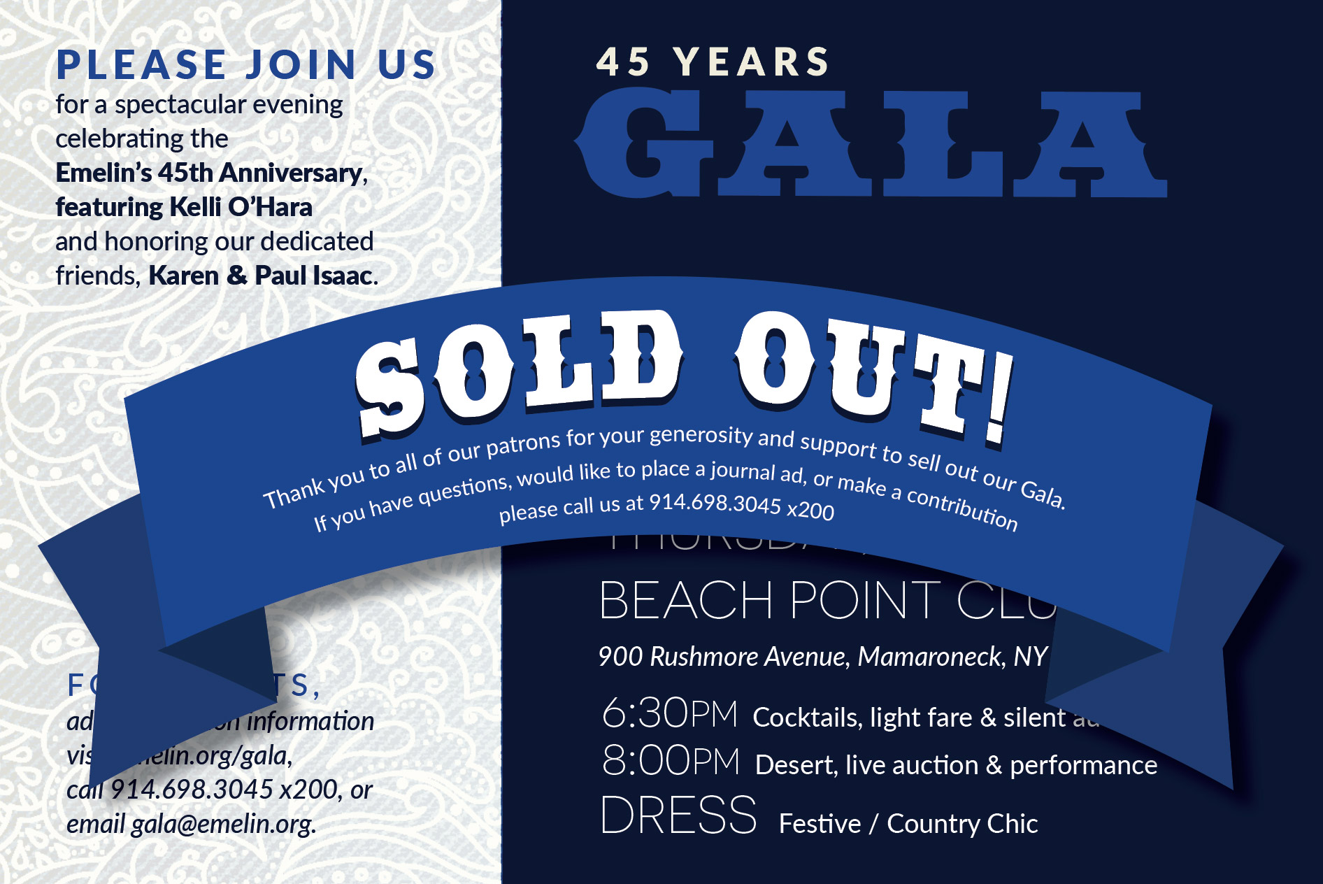Gala - Sold OUt